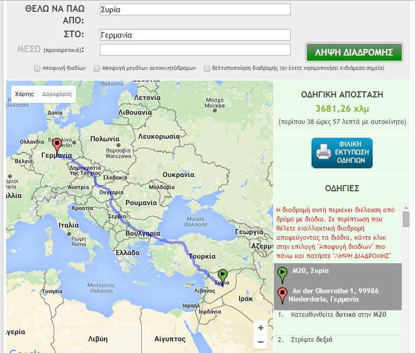 Google Maps Syria Germania Me Ta Podia Xarths Karfitsa Gr