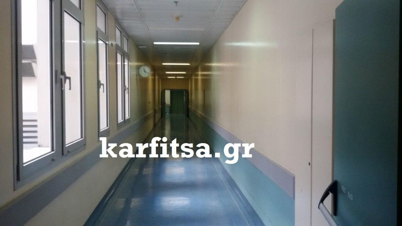 nosokomeio_diadromos_karfitsa