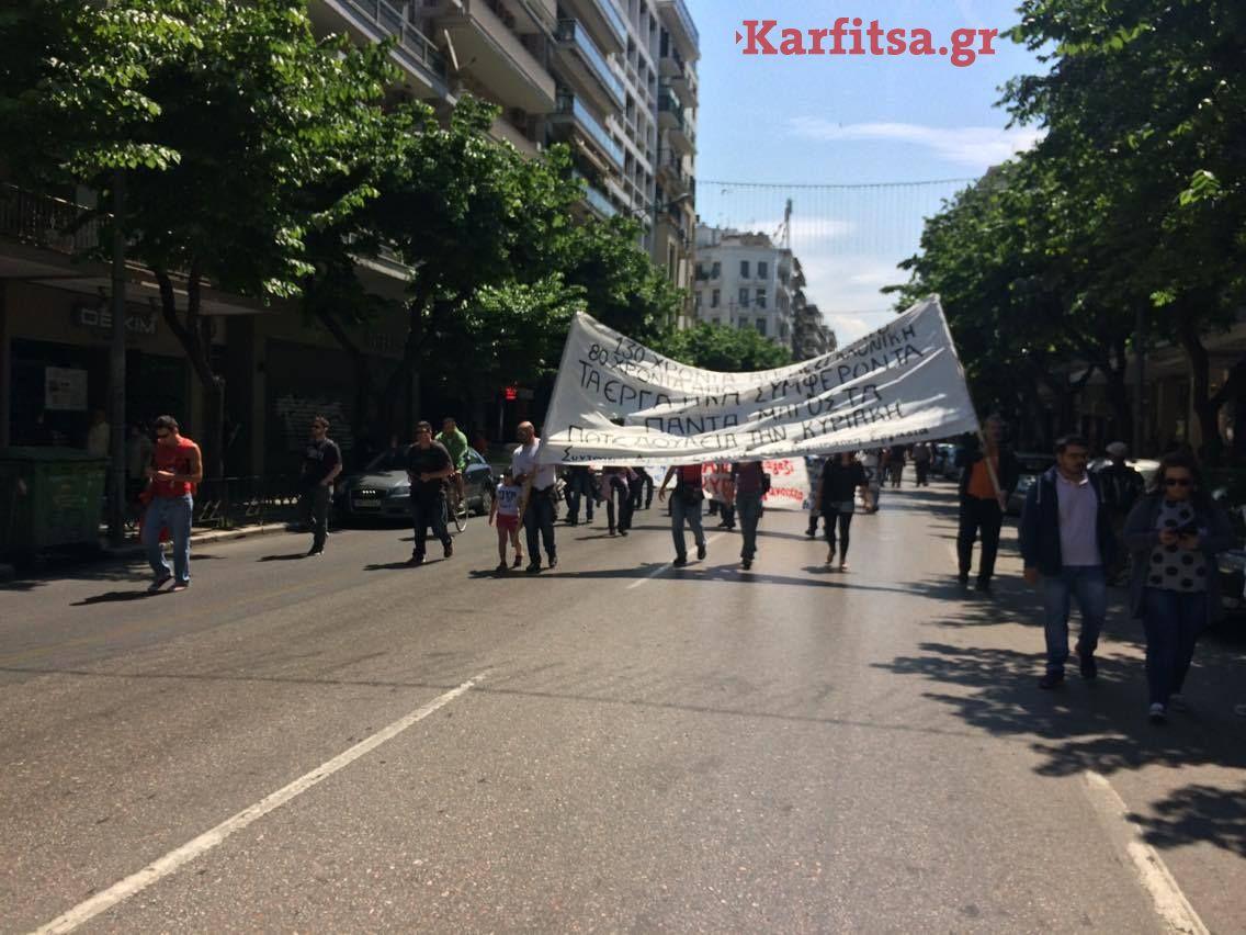 Πορεία Κυριακάτικη Αργία (3)