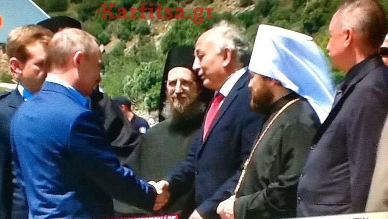 Πούτιν Αμανατίδης Άγιο Όρος (2)