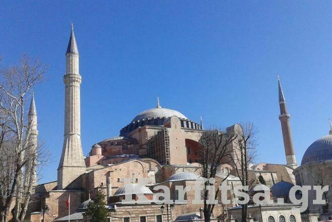 agia-sofia-konstantinoupoli