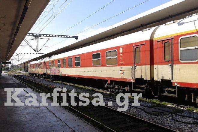 treno-ose