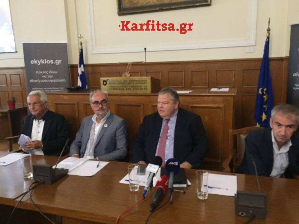 Βενιζέλος ΕΒΕΘ Μαραντζίδης Διαμαντόπουλος Σκαμπαρδώνης