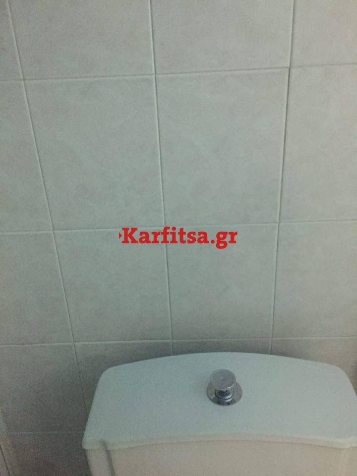 wc toualeta