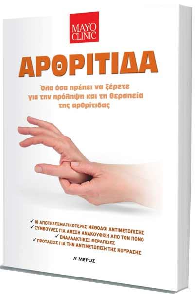 prosfora11