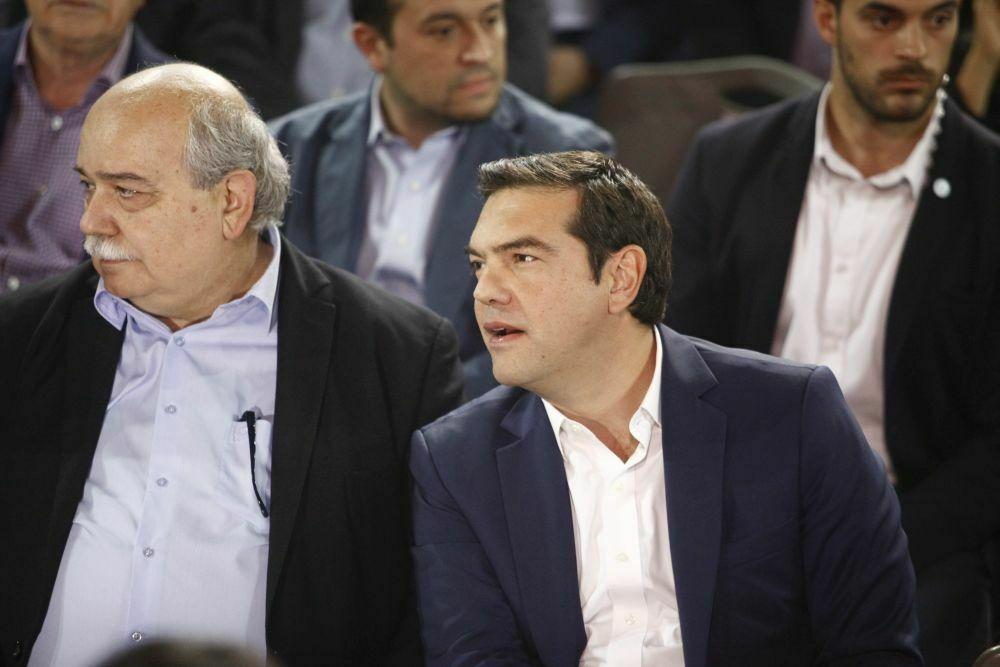 tsipras eurokinissi