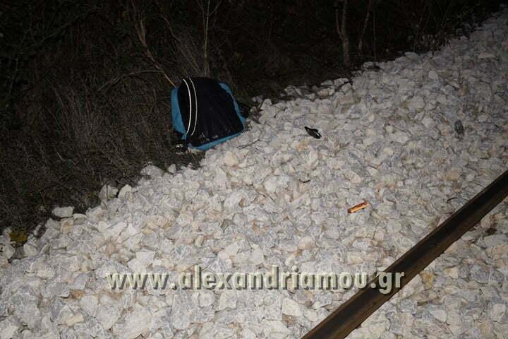 alexandriamou_ose_paliaoxori0007