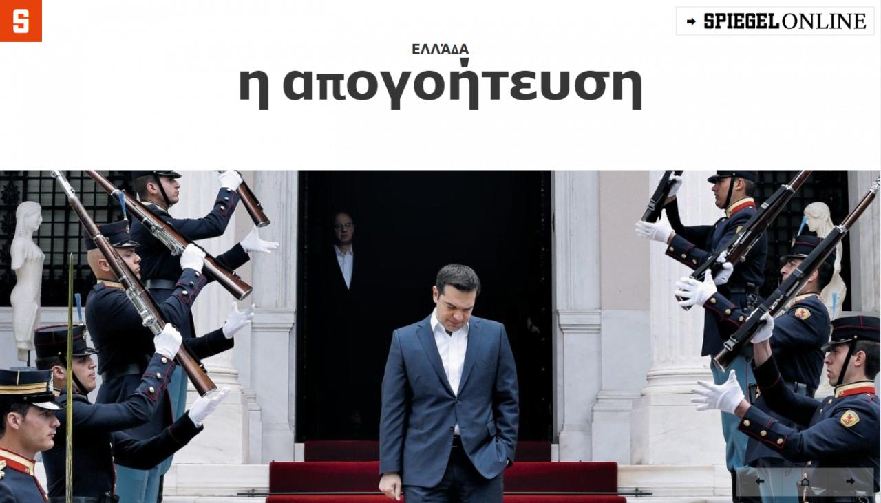 spiegel-tsipras