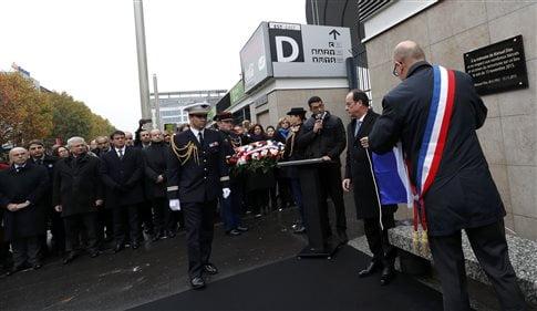 O Ολάντ το πρωί της Κυριακής στα αποκαλυπτήρια πλακέτας στο πρώτο σημείο επίθεσης, είσοδο στο Stade de France: Η 13η Νοεμβρίου 2015 ήταν η πιο αιματηρή μεταπολεμικά στη Γαλλία   (Φωτογραφία:  Reuters )