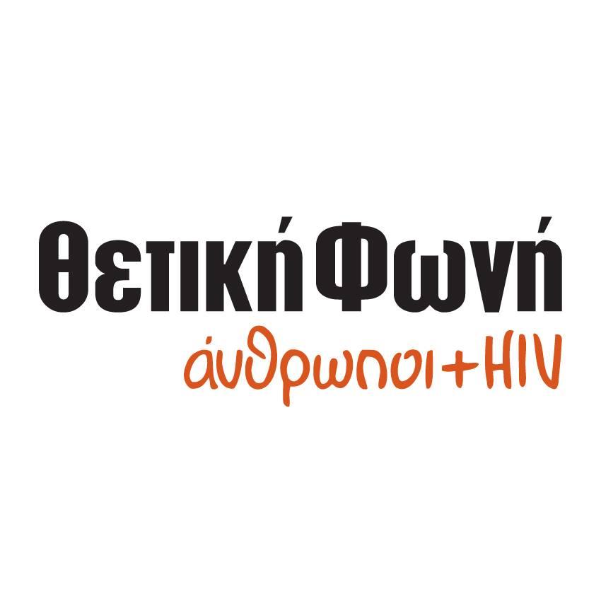 thetiki_foni_logo_0