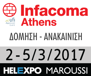 infacoma_helexpo