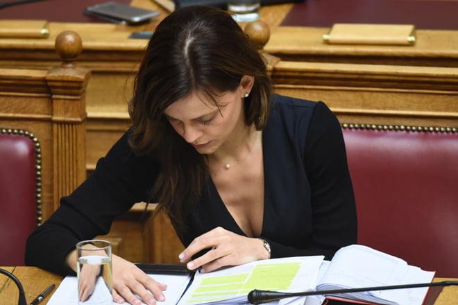 φωτο eurokinissi.gr