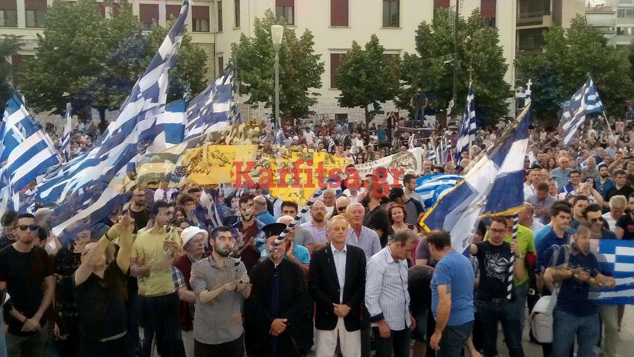 7bb4fc5f7e7d Μεγάλη είναι η προσέλευση του κόσμου στο συλλαλητήριο για την Μακεδονία