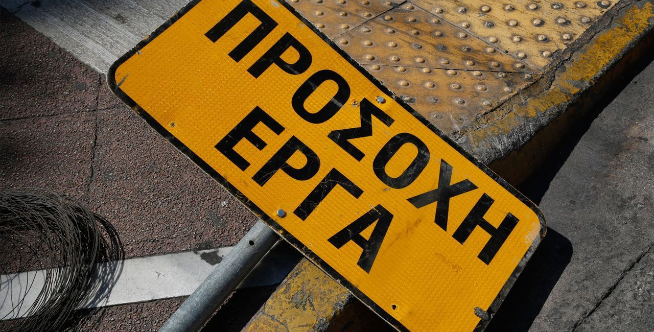 Εργασίες συντήρησης στην Επαρχιακή Οδό 3 Θεσσαλονίκης-Πανοράματος ...