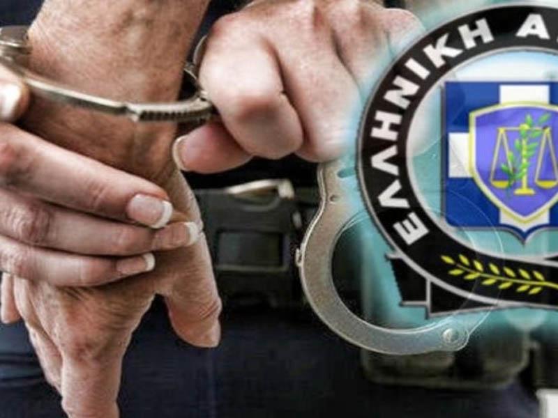 Αποτέλεσμα εικόνας για συνελήφθησαν (20) άτομα σε όλη την επικράτεια